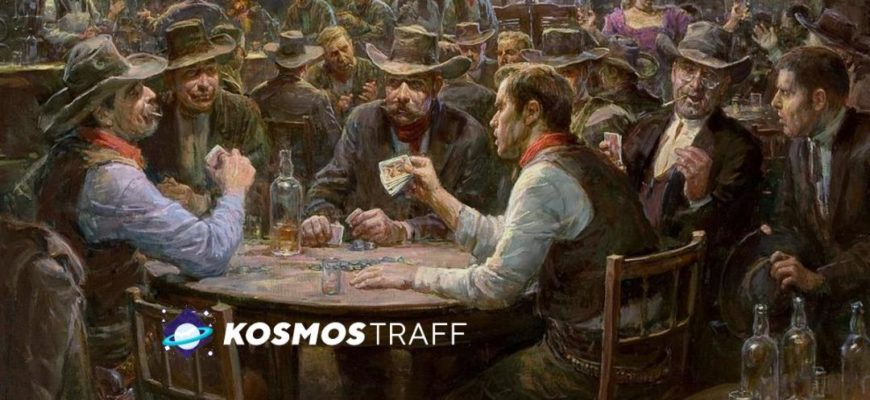 Лучшие форумы арбитражников название от kosmostraff