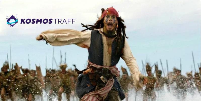 Заработок на мотивированном трафике, подробности, название для kosmostraff
