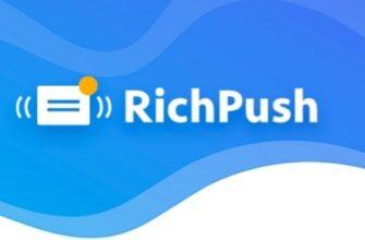richpush-kosmostraff