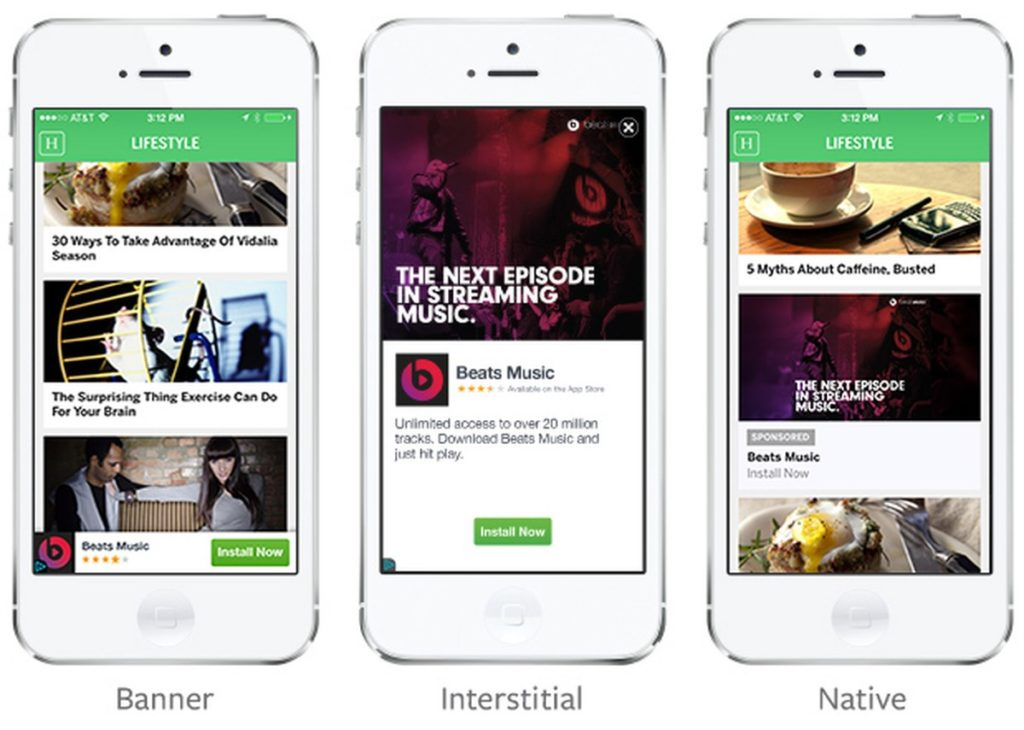 примеры ин ап  рекламы
