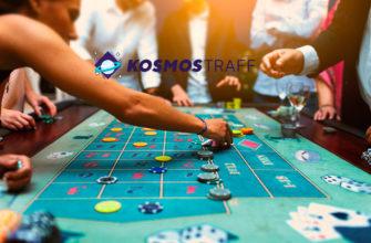 gambling arbitrage