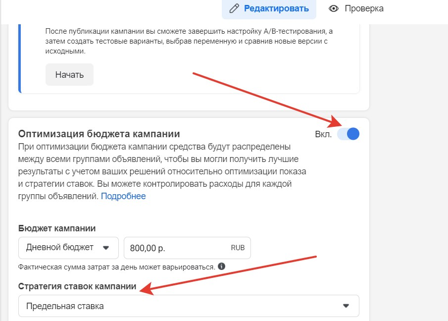 bujget-FB-options
