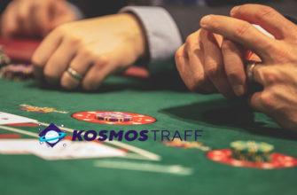 prill-gambling