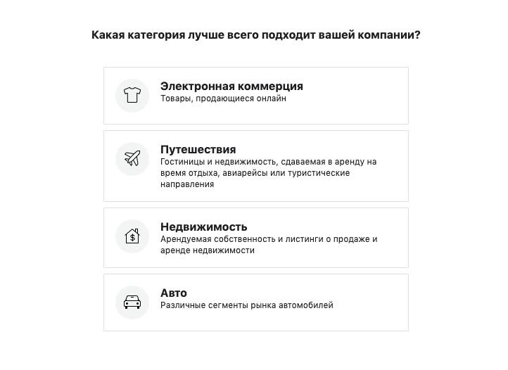 nastroika_tags