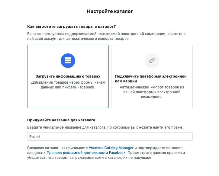 sozdanie_katalog