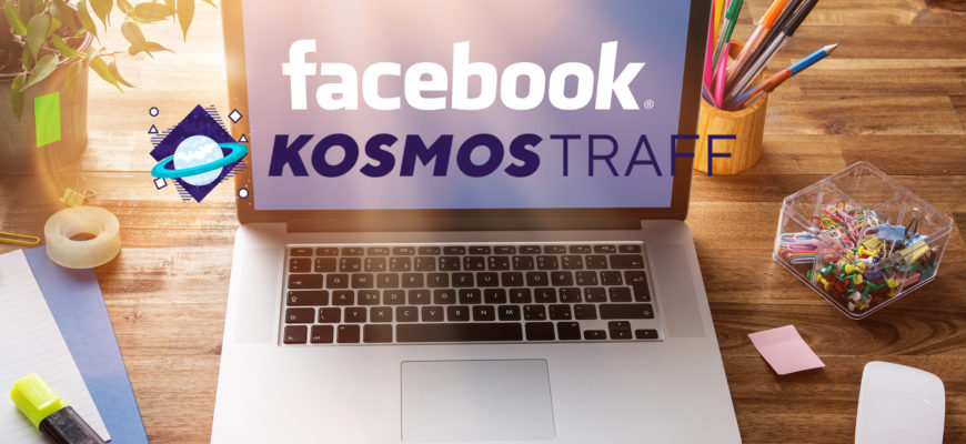 FB-sliv-traffica