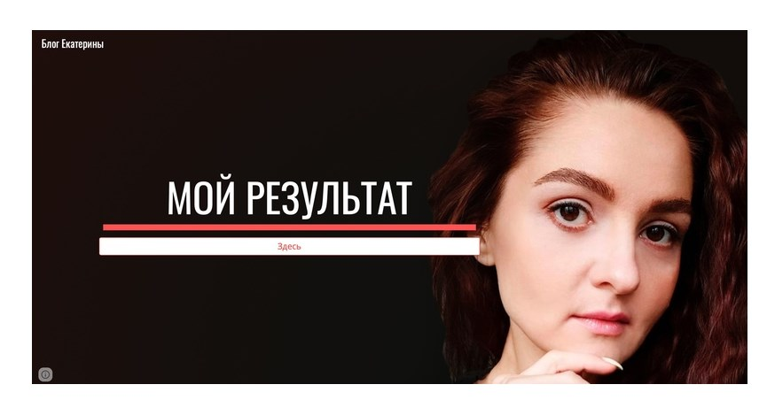 sliv-facebook